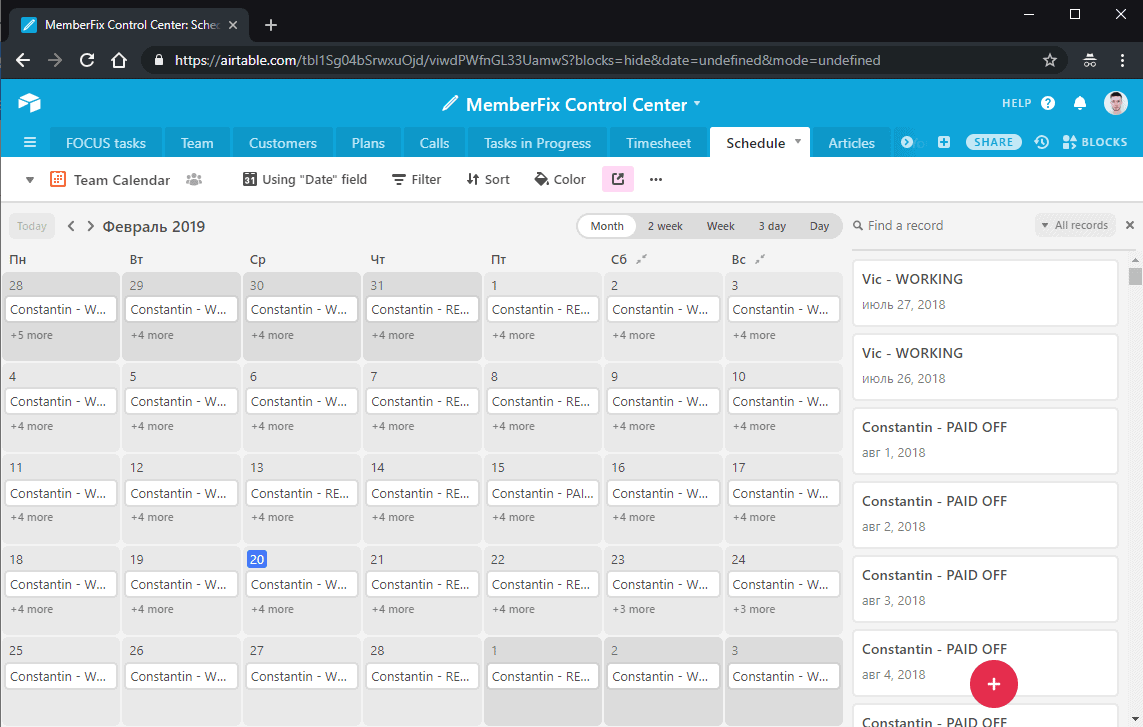 MemberFix Control Center  Schedule Airtable Google Chrome 2019 02 20 03.35.13 - How we organize our business using Airtable