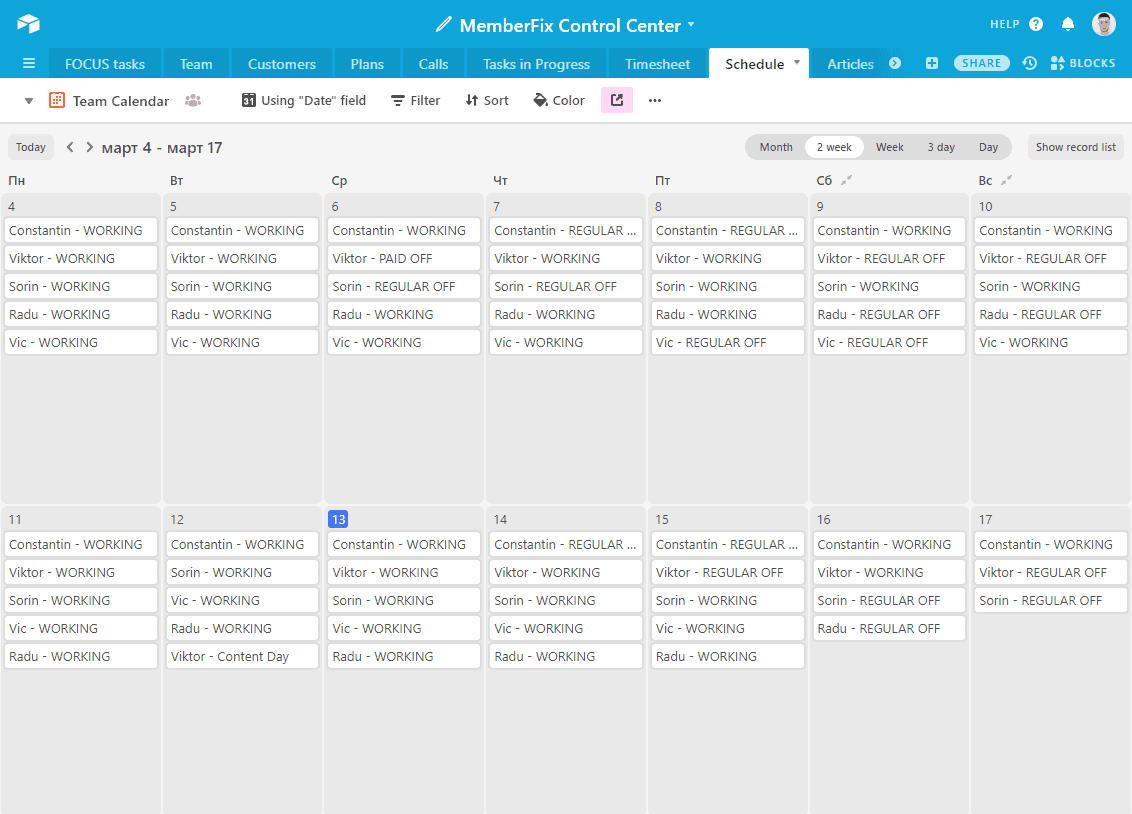 MemberFix Control Center  Schedule Airtable Google Chrome 2019 03 13 01.53.07 - How to manage your team's schedule using Airtable