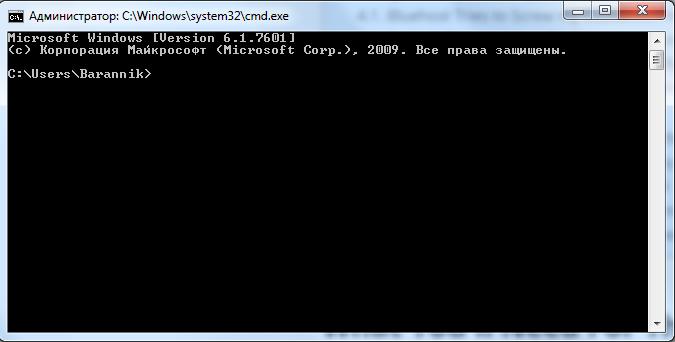 Screenshot 205 - Full AWS bucket backup