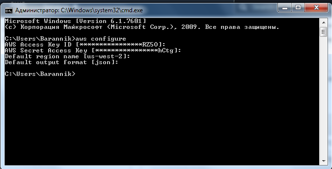 Screenshot 206 - Full AWS bucket backup